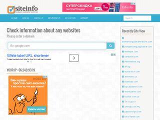 freeseomarketer.net