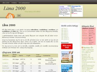 lana2000 se