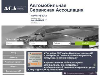asa-auto.org