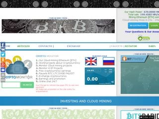 Earlier screenshot of cryptomonitor.net
