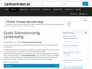 lankcentralen.se