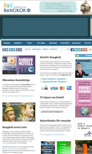 Mobile preview of bangkok.nu