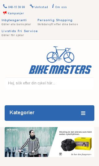 Mobile preview of bikemasters.se