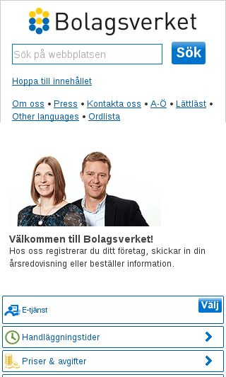 Mobile preview of bolagsverket.se