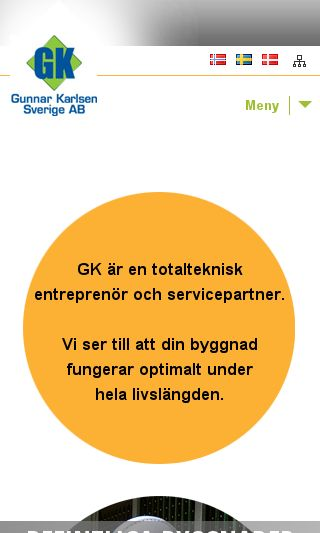 Mobile preview of gk.se