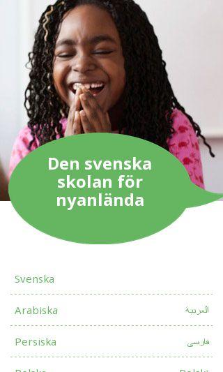 Mobile preview of omsvenskaskolan.se