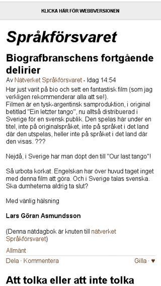 Mobile preview of sprakforsvaret.bloggagratis.se