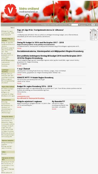 Mobile preview of vsodrasmaland.se