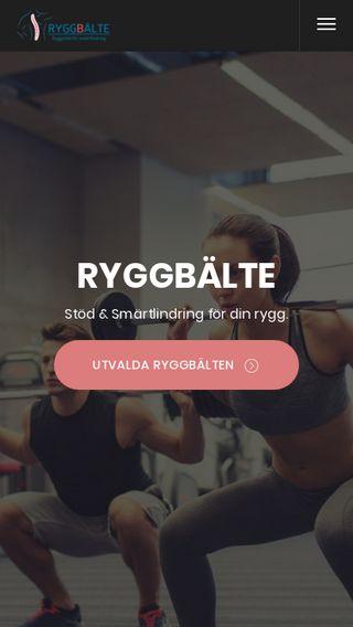 Mobile preview of ryggbälte.com
